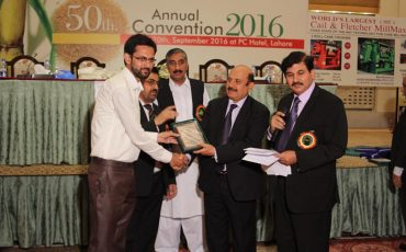 PSST Annual Convention 2016