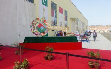 Gwadar Expo 2019